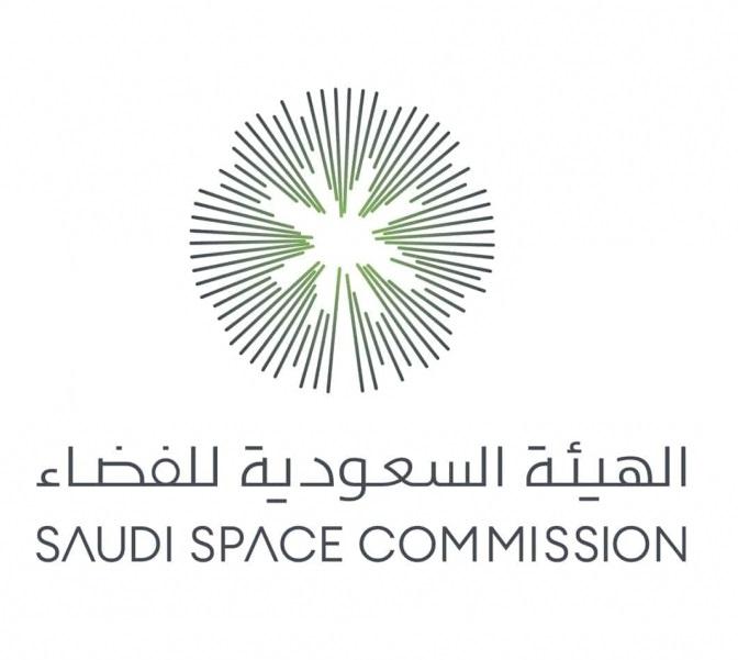 사우디 아라비아, G20 우주 경제 리더 회의 개최