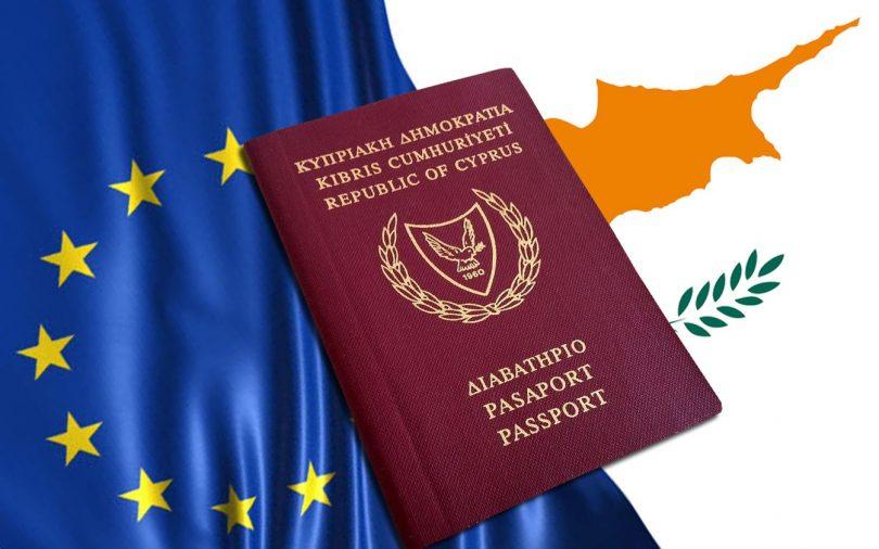 Chipre detiene su programa Golden Passport