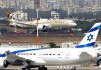 EL AL Israel Airlines le Etihad Airways li hlahloba tšebelisano 'moho