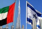 Israel ratifies visa-free agreement with UAE