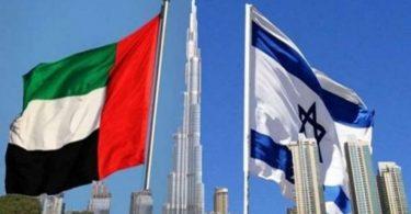 イスラエルはUAEとのビザなし協定を批准