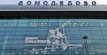 فرودگاه Domodedovo مسکو گواهینامه ISAGO را تمدید می کند