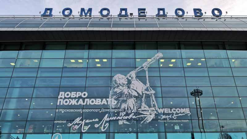 Aeroporto Domodedovo de Moscou renova certificação ISAGO