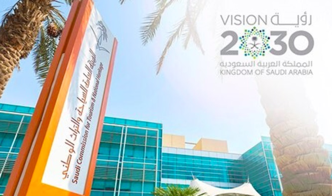 Are Saudi Arabia's 2030 tourism aspirations too ambitious in new normal of COVID-19?