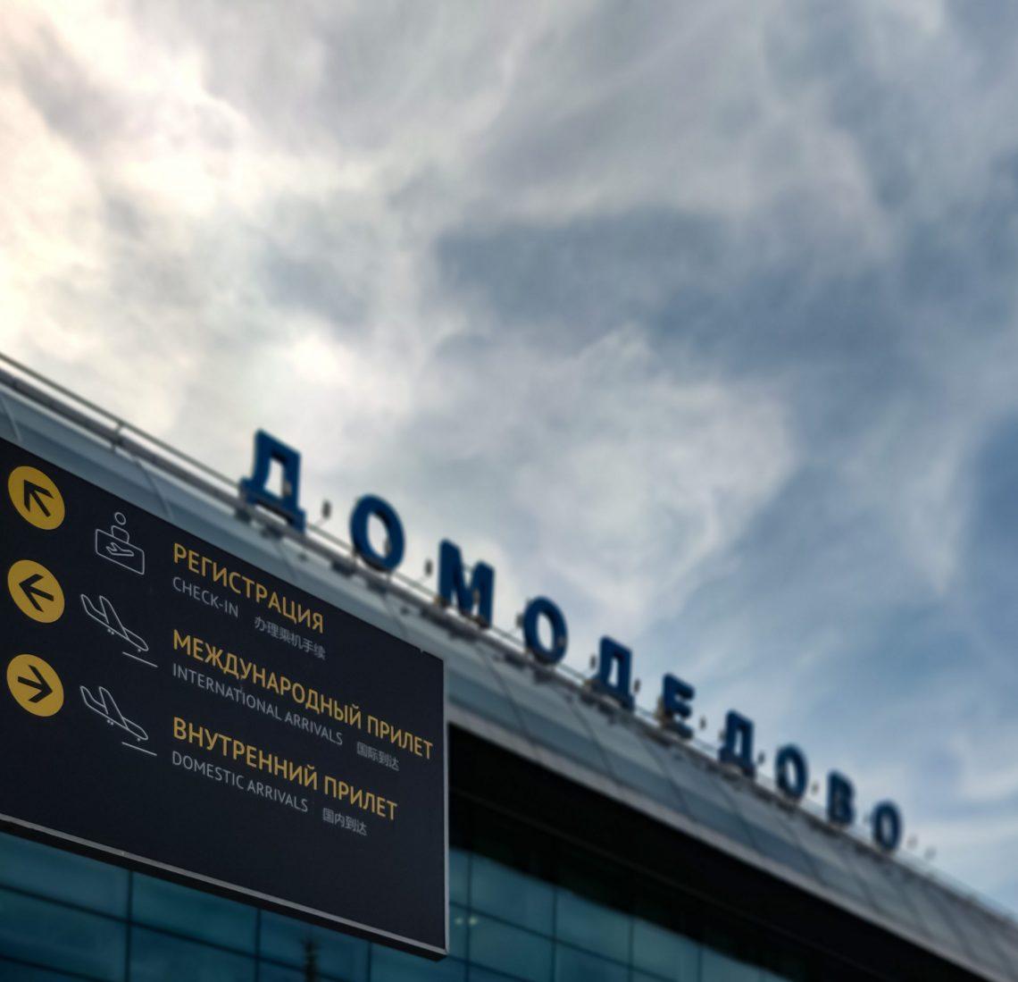 Aeroporto Domodedovo de Moscou: 1.5 milhão de passageiros atendidos em outubro