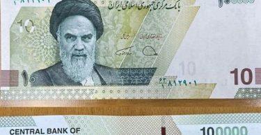 """ایران اسکناس بانکی را با صفرهای """"فانتوم"""" صادر می کند تا انتقال به ارز جدید را مشخص کند"""