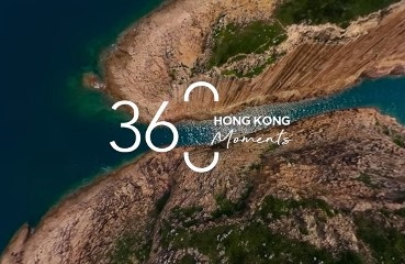 Hong Kong Opens Globally with New 360° Virtual Reality