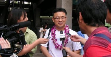 ALOHA hospites ad Canada Quisque Taiwan