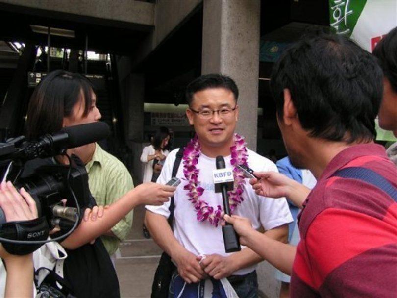 ALOHA поново посетиоцима из Канаде, Кореје, Тајвана