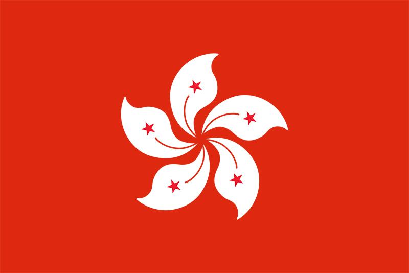 Australia, Canada, New Zealand, UK, USA ask China: Stop Hong Kong Policy!