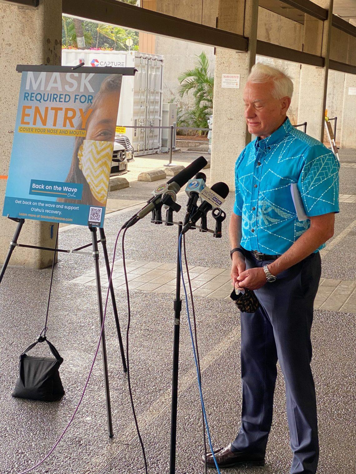 ჰავაის მონახულება ამერიკელებისთვის აღარ არის შესაძლებელი?