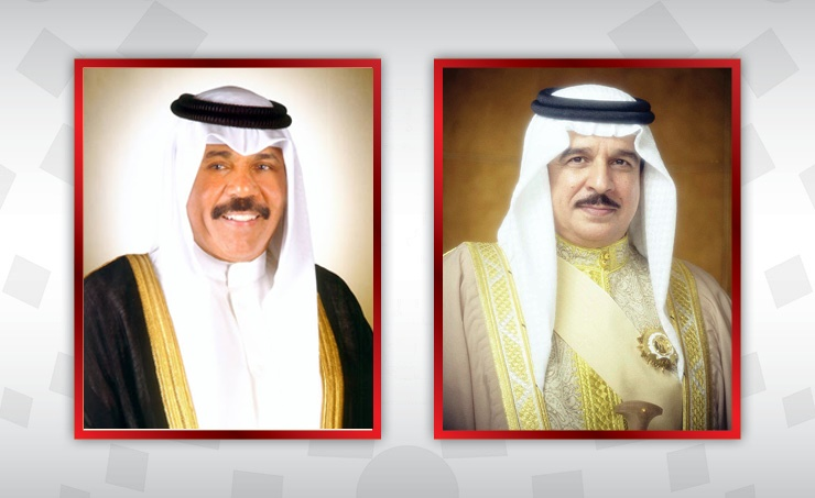 Bahrain's Prime Minister Died at U.S. Mayo Clinic