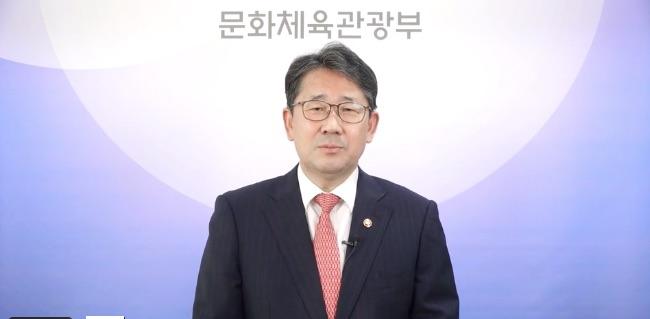 COVID-19 के बाद दक्षिण कोरिया के पर्यटन पर पर्यटन मंत्री के विचार