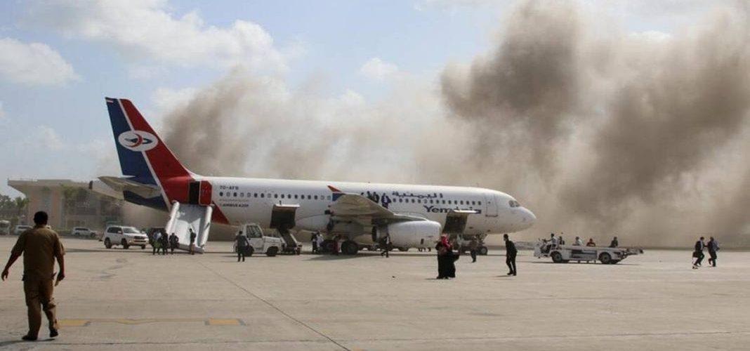 ده ها کشته و زخمی در حمله به فرودگاه بین المللی عدن در یمن