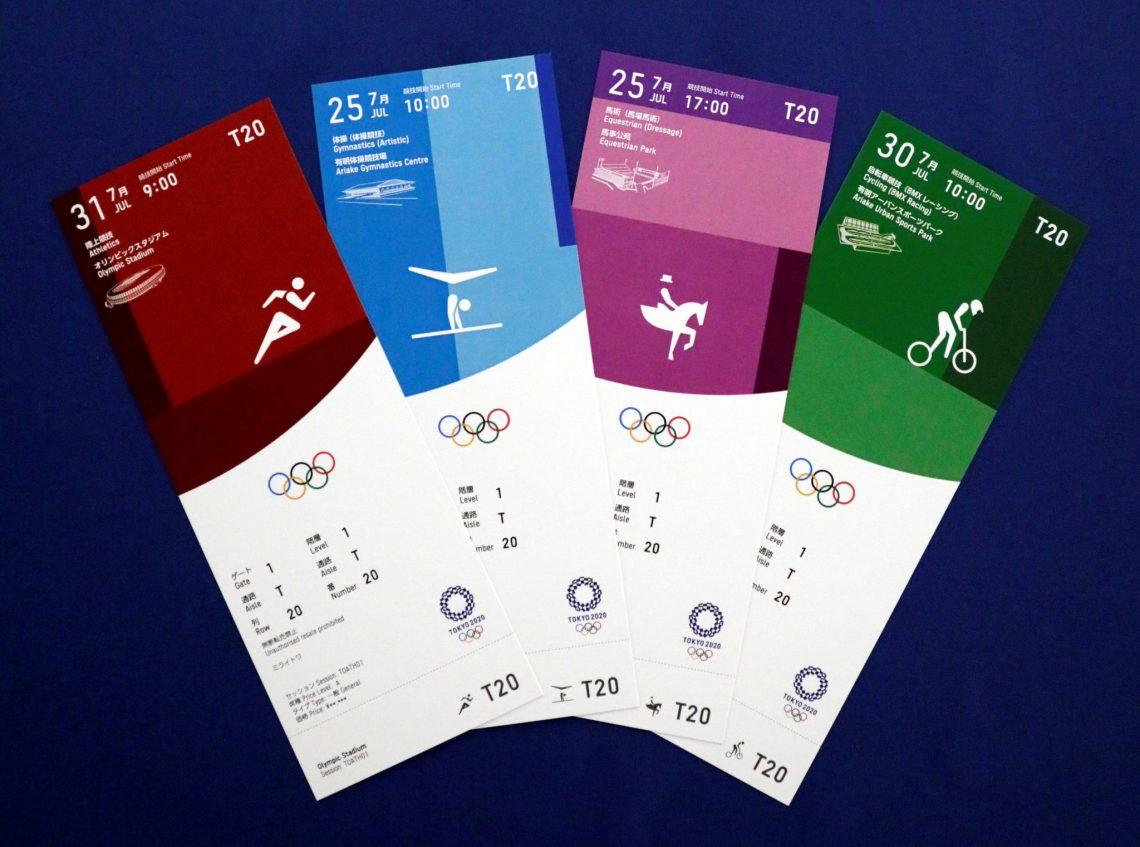 Bei den Olympischen Spielen in Tokio wird fast ein Fünftel aller verkauften Tickets erstattet