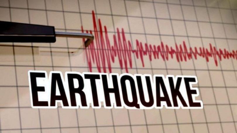 جنوبی فلپائن میں زلزلے کے زوردار جھٹکے محسوس کیے گئے