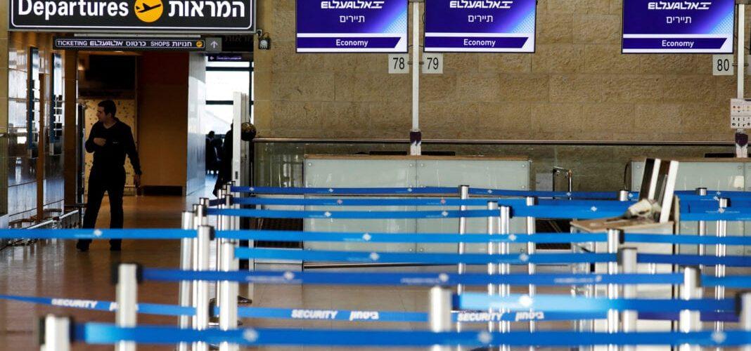 Ua tapunia e Israel le malae vaalele a Ben Gurion, taofi uma pasese pasese