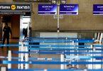 Izraeli mbyll Aeroportin Ben Gurion, ndalon të gjitha fluturimet e pasagjerëve