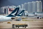 캐세이 패시픽은 25 월 XNUMX 일까지 영국 발 홍콩 행 모든 항공편을 중단합니다.