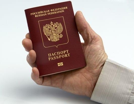 Rússia considera a emissão de 'passaportes de vacina' para viagens internacionais