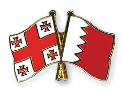 UNWTO disrespect against Bahrain is a violation of JIU Ethic Conditions