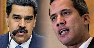 Гуайдо и Мадуро