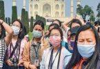 Հնդկաստանի զբոսաշրջության բյուջե