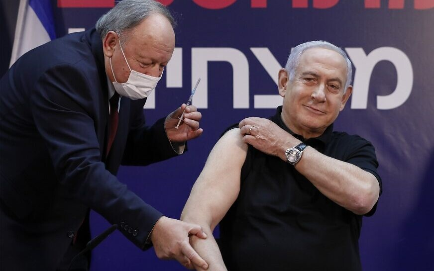 Israel eases coronavirus restrictions for people with  'Vaccine Passport'