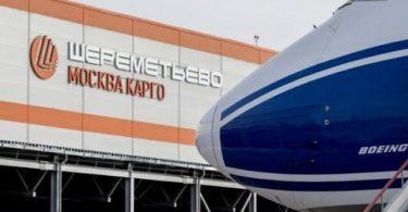 Balafirgeha Moskova Sheremetyevo di sala 327,000 de 2020 ton bar û name şand