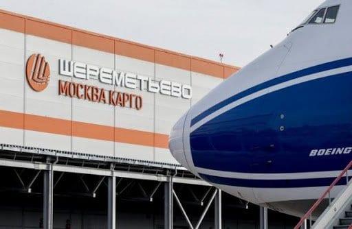 Moscow Sheremetyevo Airport handled et 327,000 milia talentorum mail navis in MMXX