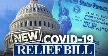 米国旅行:COVID救済法案は役に立ちますが、もっと必要です