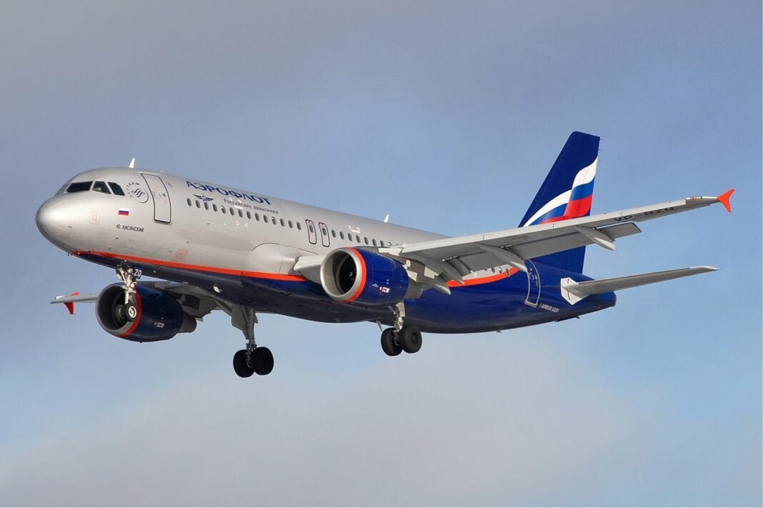 Amsterdam-bound flight in distress lands safely at Moscow's Sheremetyevo Airport