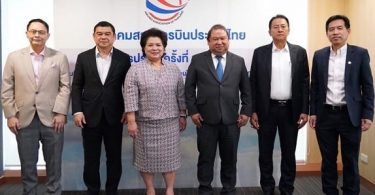 Airlines Association of Thailand