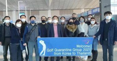 ゴルフ検疫