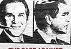 случајот против orgeорџ Буш