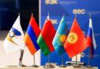 Rusia menggunakan ID perjalanan digital untuk penerbangan antarabangsa dalam Kesatuan Ekonomi Eurasia