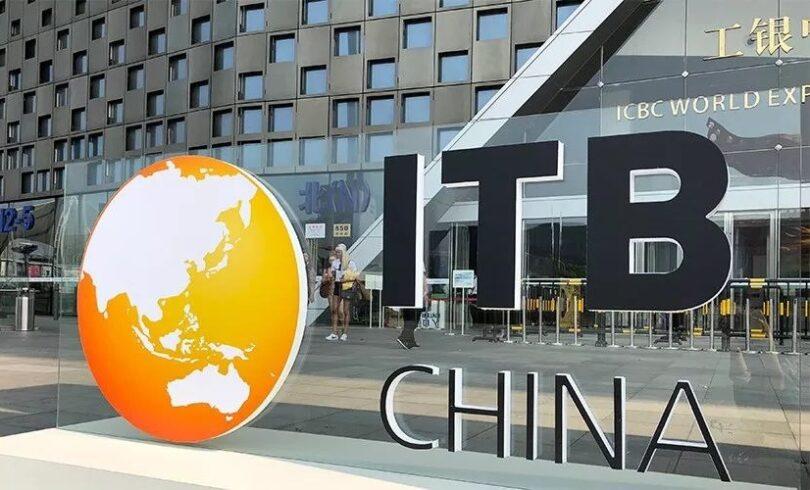 ITB چین در ماه ژوئن به جای نسخه ویژه ، میزبان گردهمایی صنعت آفلاین است