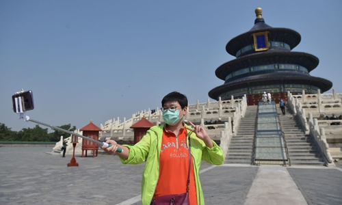 Pekingin matka- ja matkailutulot laskivat 53% vuonna 2020