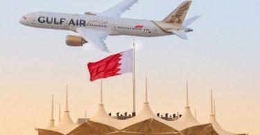 Gulf Air павялічвае свае гандлёвыя магчымасці