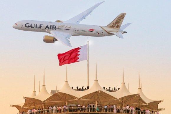 Manatsara ny fahaizany miantsena ny Gulf Air