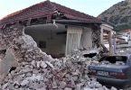 cutremur greee 2