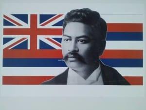 Prince Kuhio Day- ը Հավայան կղզիների տուրիստական մարմնին ստիպում է մոռանալ COVID-19 թվերի աճը