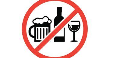 Το τουριστικό νησί της Ζανζιβάρης απαγορεύει τις πωλήσεις αλκοόλ