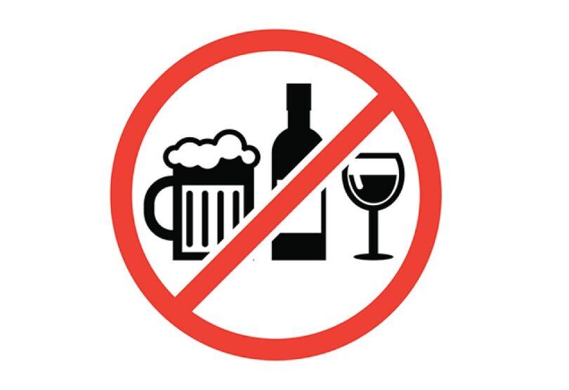 Zanբոսաշրջության zանզիբար կղզին արգելում է ալկոհոլի վաճառքը