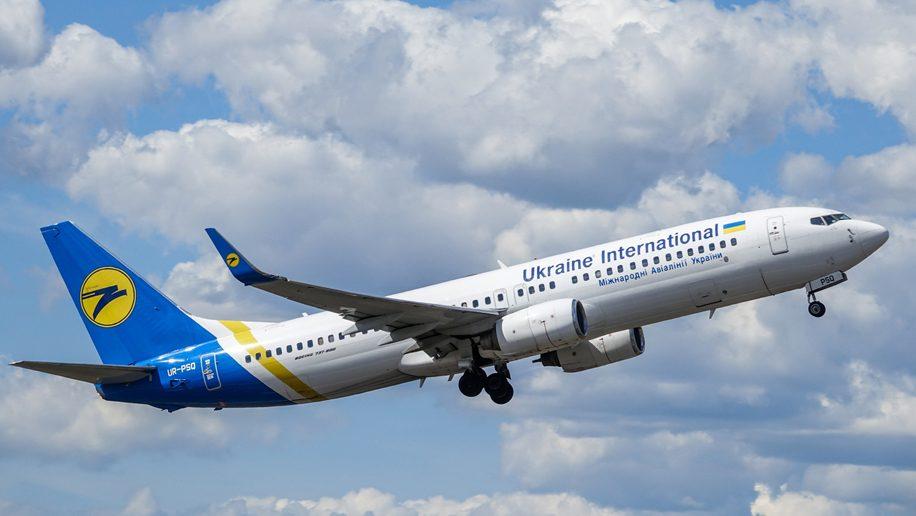 Ukraina International Airlines mboko sithik mulihake jaringan penerbangane