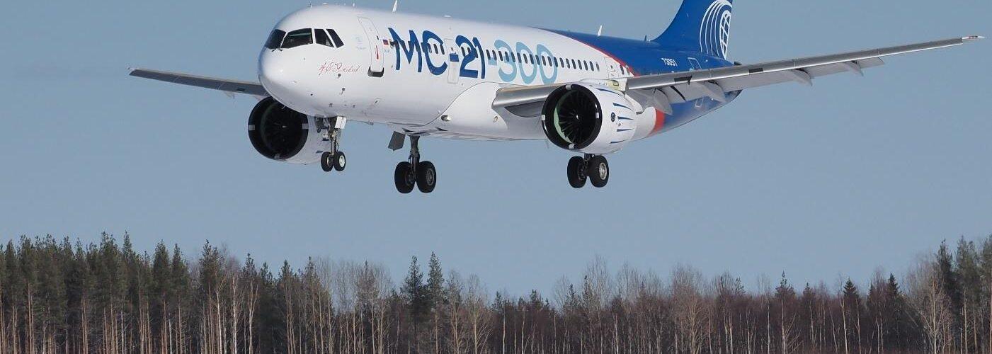 روسیه با موفقیت اولین جت مسافربری بزرگ ساخت روسیه پس از شوروی را آزمایش کرد