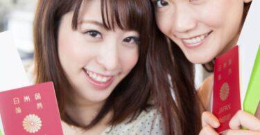 Japan huet de mächtegste Pass an enger post-pandemescher Welt