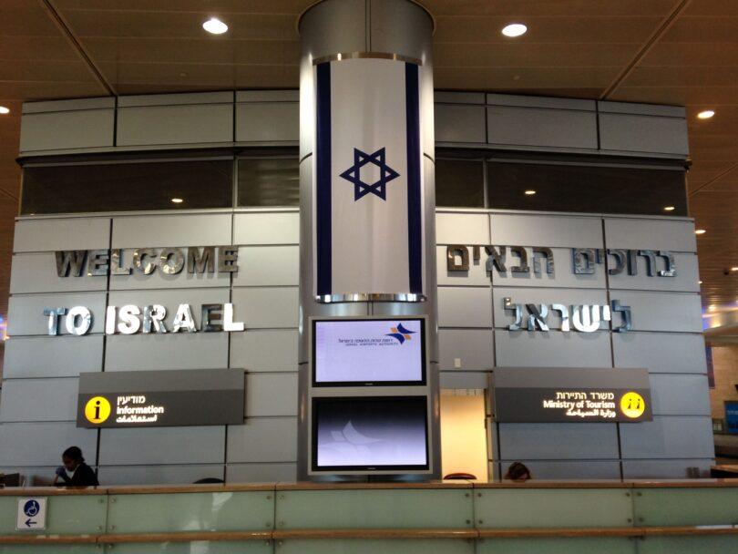 Israel na-ezube imepe ndị njem mba ofesi ịgba ọgwụ mgbochi mba