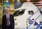 Ο διευθυντής του Διαστημικού Κέντρου Johnson παραιτείται