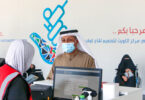 Kuwait bars unvaccinated citizens from leaving the emirate
